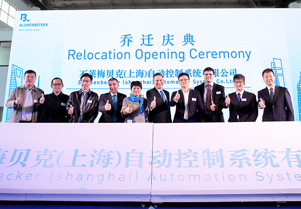 Geschäftsführerin Qiaoling Di-Heil mit Geschäftsführer Harald Golombek (fünfter von rechts) und Key Account Manager Thomas Schmitz (vierter von links) inmitten internationaler Unternehmensvertretern. (Foto: Blumenbecker)