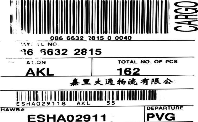 Bitkom: 6 von 10 Logistik-Dokumenten sind maschinenlesbar